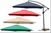 Садовой зонт SiestaDesign Lumi,3 м.зеленый