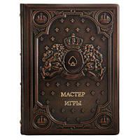 Книга в кожаном переплете Privilege Мастер игры