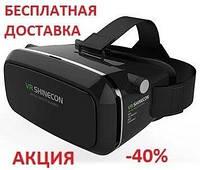 VR BOX Shinecon 3D Очки шлем виртуальной реальности 3Д пульт dbhnefkmyst jxrb ищищ я 4