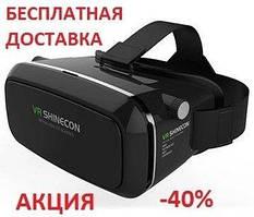 VR BOX Shinecon 3D Очки шлем виртуальной реальности 3Д пульт dbhnefkmyst jxrb ищищ окуляри