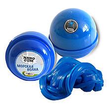 Творчество и рукоделие «Мир Лео» (829) Nano Gum в сферах, 25 грамм, Морская волна