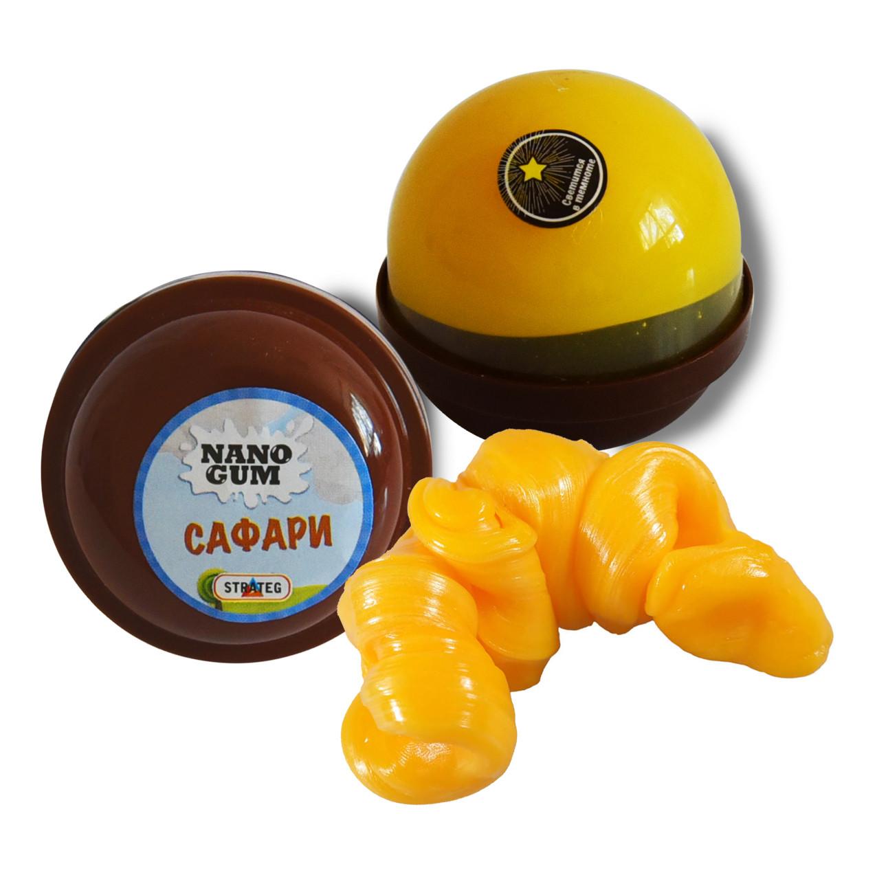 Nano Gum у сферах, 25 грам, Сафарі «Strateg» (829)
