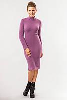 Однотонное женское теплое лиловое облегающее платье миди с воротником под горло