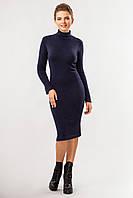 Однотонное женское теплое темно-синее облегающее платье миди с воротником под горло
