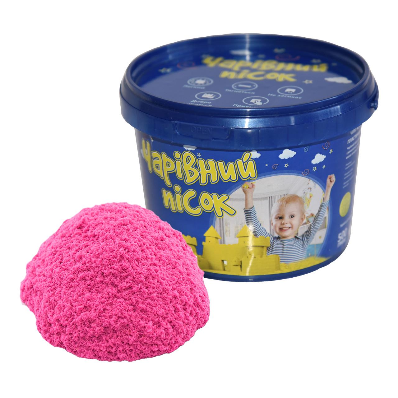 Пісок рожевого кольору у відрі, 0,5 кг «Strateg» (312-3)