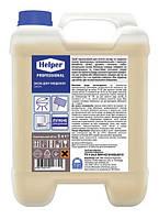 Хелпер - Helper средство для чистки гриля 5л