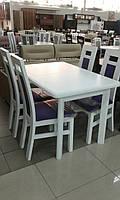 Стол обеденный КОМФОРТ 120(+40+40) белый/бежевый