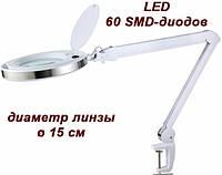 Лампа-лупа  6014 LED (3D / 5D)