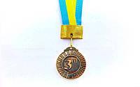 Медаль спортивная FLASH 2516