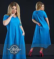 Голубое летнее платье свободного кроя - 15367