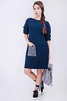 Модное женское свободное платье крупной вязки
