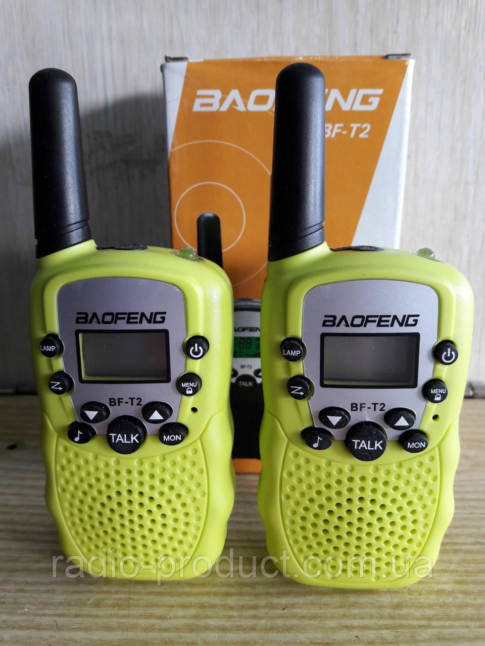 Радиостанции Baofeng MiNi BF-T2 PMR446 GREEN
