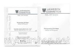 Омолаживающая двухфазная маска JANSSEN Peel Off Masks Revigorating Gel Mask 90г