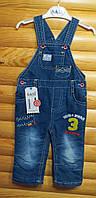 Теплый джинсовый комбинезон для мальчика Турция (рост 86)