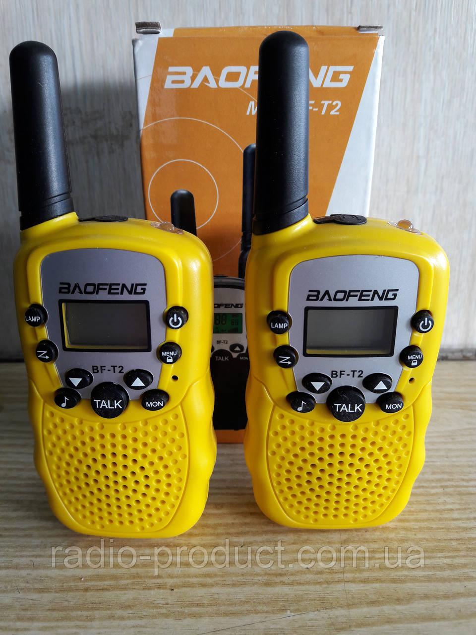 Радиостанции Baofeng MiNi BF-T2 PMR446 YELLOW
