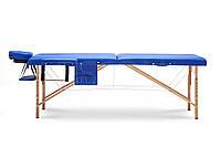 Массажный стол BodyFit XL 2 сегментный деревянный, синий