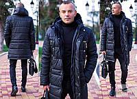 Удлиненная зимняя мужская куртка. 4 цвета!