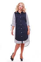 Платье большого размера VP31 синее, фото 1
