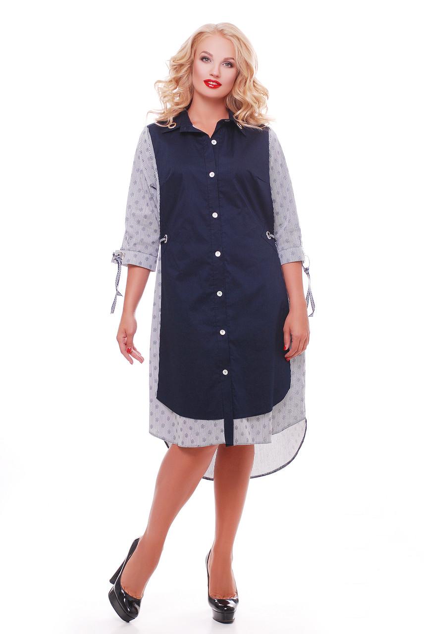Платья 56 Размера Купить