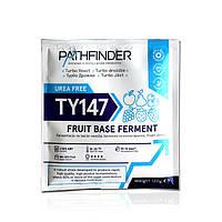 Дрожжи для фруктовых дистиллятов Pathfinder TY147 Turbo Fruit Base Ferment