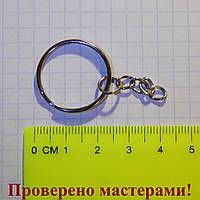 Основа для брелка темно-серебристая (кольцо 2,5 см)