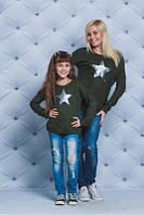 Свитер для девочки Звезда шерсть