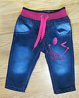 Демисезонные джинсы для девочки (рост 68, 74, 80, 86)