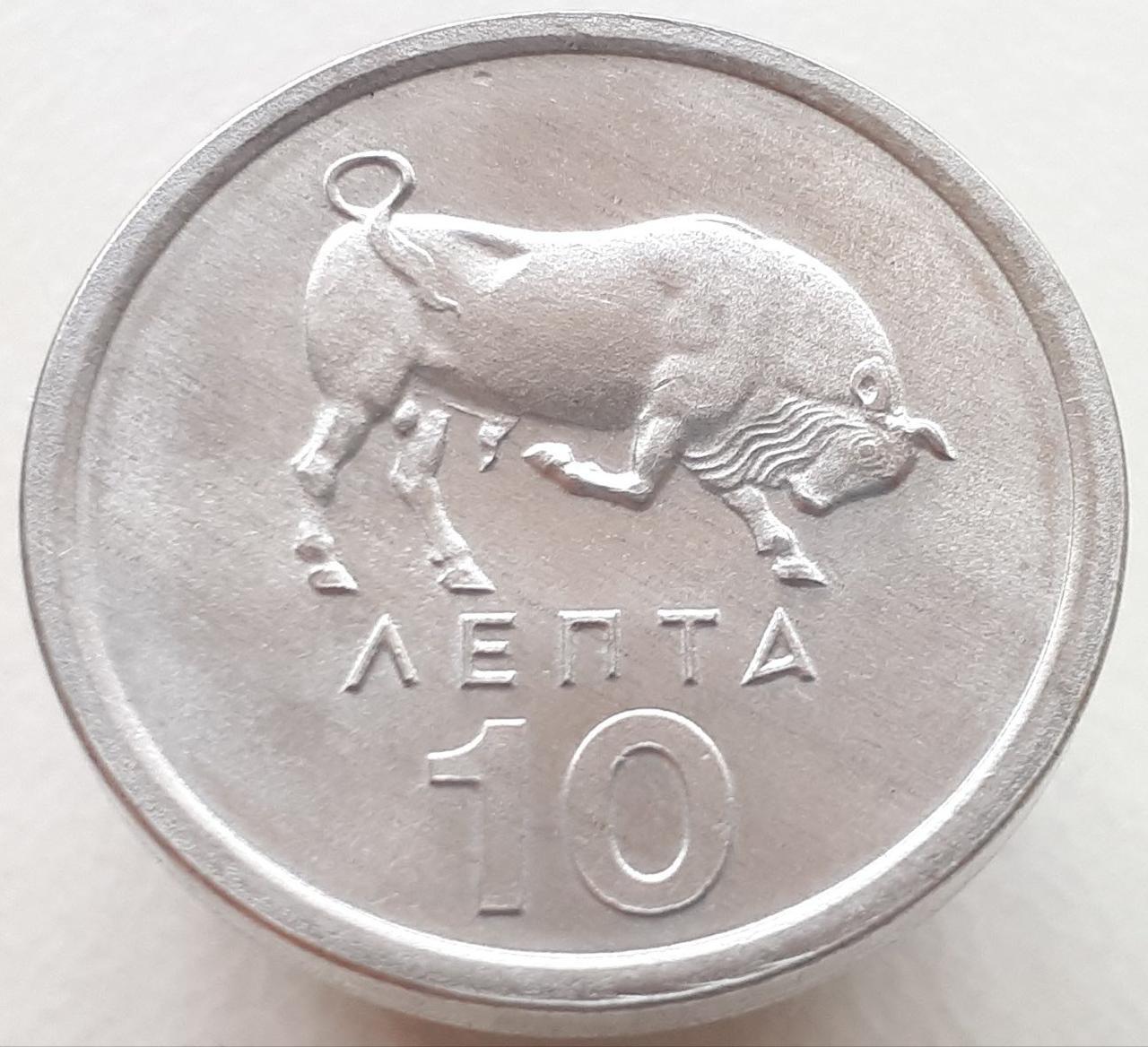 Греция 10 лепт 1976