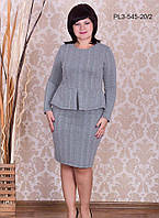 Женский трикотажный костюм / размер 46-52