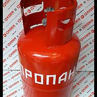 Баллон газовый Белорусский 27л
