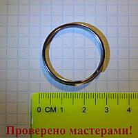 Кольцо для брелка 2,8 см темно-серебристое 1 шт