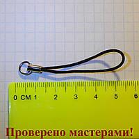 Заготовка для брелка на мобильный с колечком черная (1 шт.)