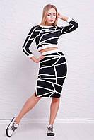 Модный женский костюм топ и юбка черного цвета с принтом Белые линии Костюм Арина