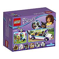 Конструктор LEGO Friends Выставка щенков: Награждение (145 дет)/Puppy Parade 41301 Popular Kids Toy