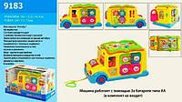 Развивающая игрушка Забавный автобус 9183