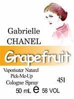 Духи 50 мл версия аромата (451) Gabrielle Chanel 2017