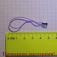 Заготовки для брелка на мобильный цветные (фиолетовый, розовый, желтый и др.), фото 1