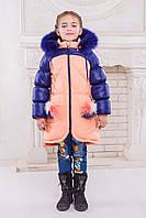 АКЦИЯ!!! Зимняя куртка для девочки Милана