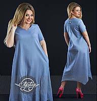Модное женское платье больших размеров - 15368
