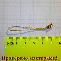 Заготовка для брелка на мобильный (золотистая), 1 шт.