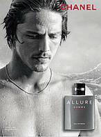 Chanel Allure Homme Sport (тестер lux) (edt 100 ml)