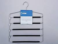 Плечики вешалки для брюк металлические 5 ярусов, 40 см