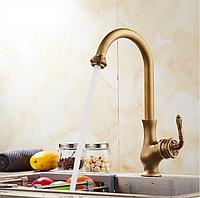 Бронзовый смеситель для кухни Aquaroom кран для умывальника для раковины в ванную в душ