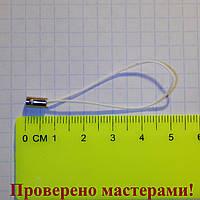 Заготовка для брелка на мобильный белая (1 шт.)