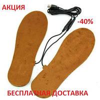 Стельки с электроподогревом зимние температура до 50' Original size, фото 1