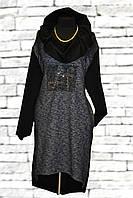 Тёплое платье-туника с капюшоном и карманами