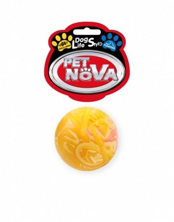 Игрушка для собак Мяч разноцветный Mars Pet Nova 5 см (S)