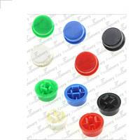 10x Колпачок круглый тактовой кнопки микрика 12мм, цвета