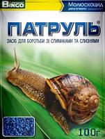 Средство от улиток и слизней Патруль, 100 г, Агрохимпак, Украина