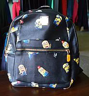 Рюкзак миньены, фото 1